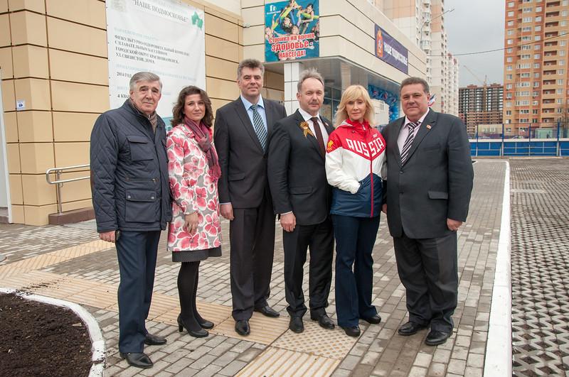 В Московской области спорт для инвалидов становится доступнее