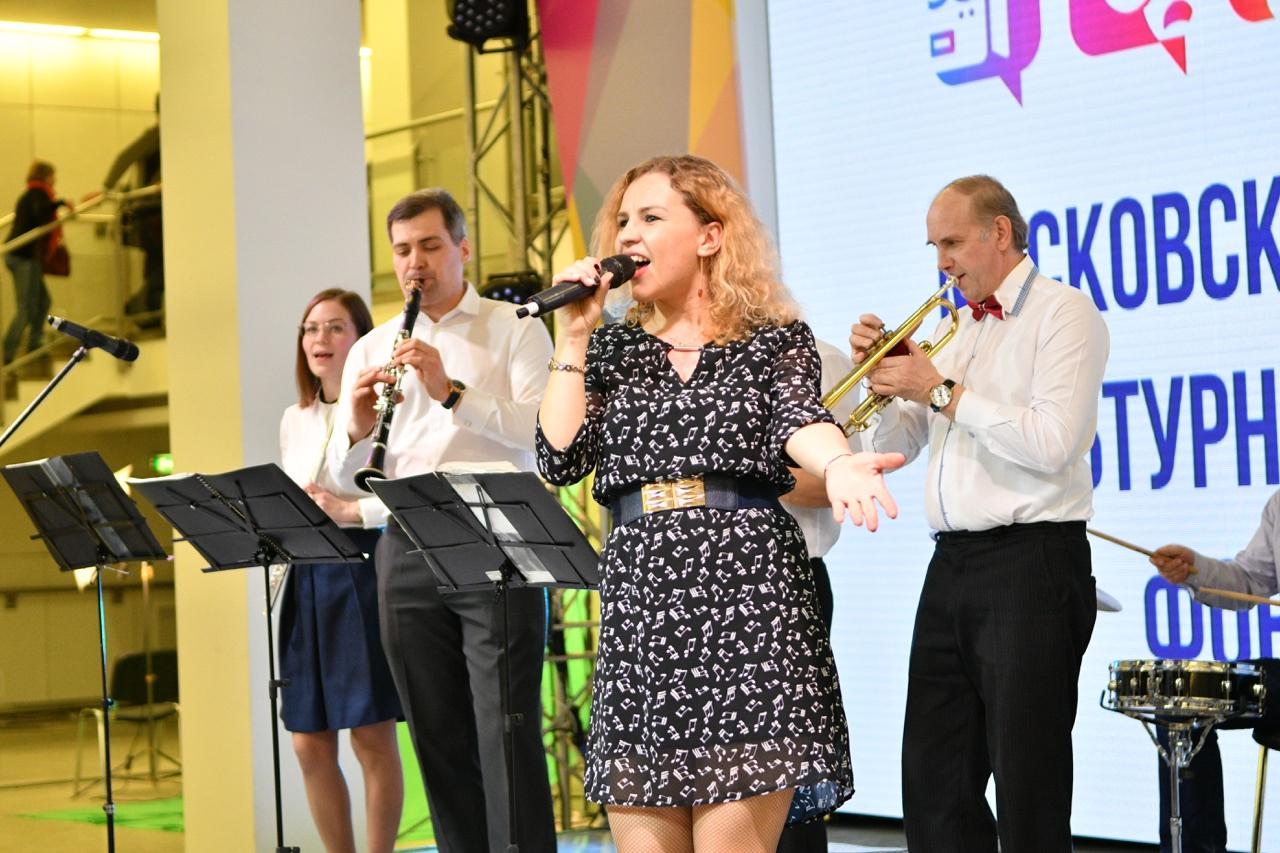 За первые два дня Московский культурный форум посетили 35 тысяч человек