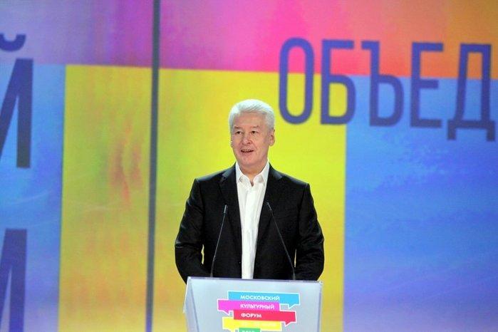 Сергей Собянин поздравил деятелей культуры с их профессиональным праздником