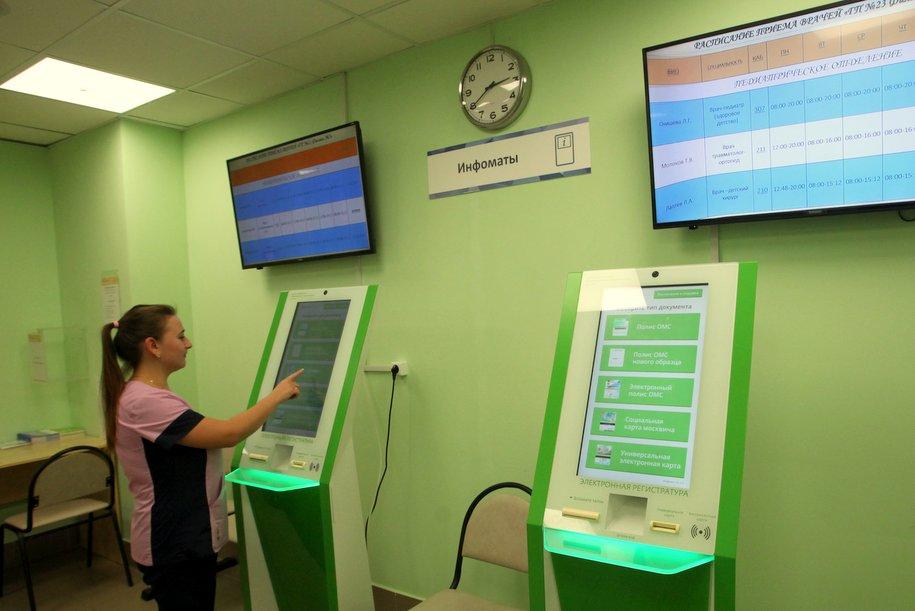 У поликлиник Москвы появится единый стиль оформления