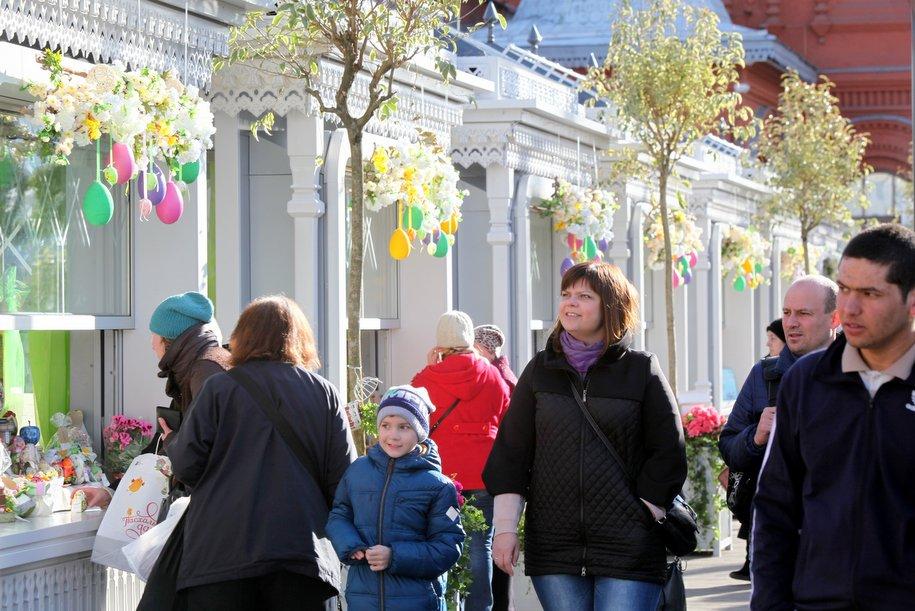 Москва вошла в топ-5 самых счастливых регионов в стране