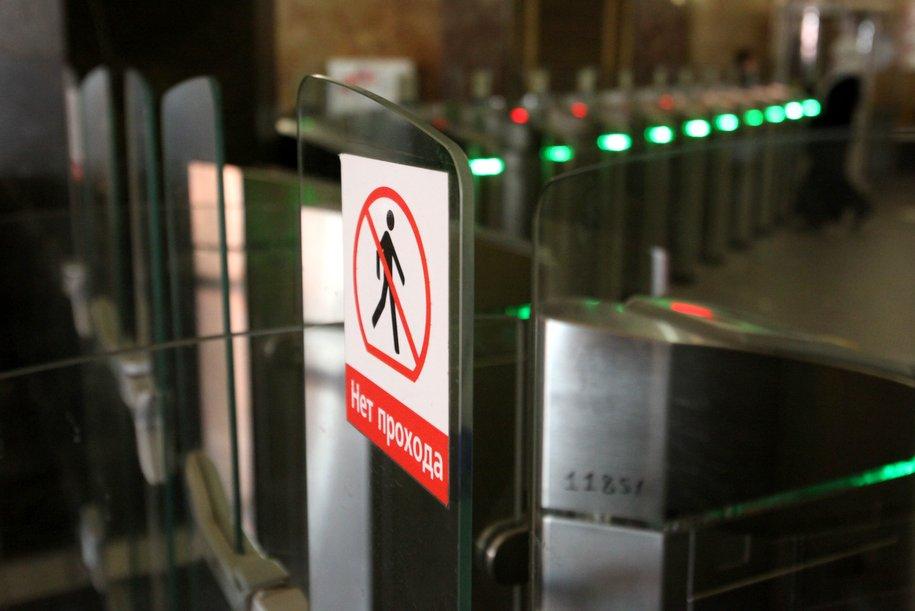Восточный вестибюль станции метро «Белорусская» будет закрыт 2 и 3 июня