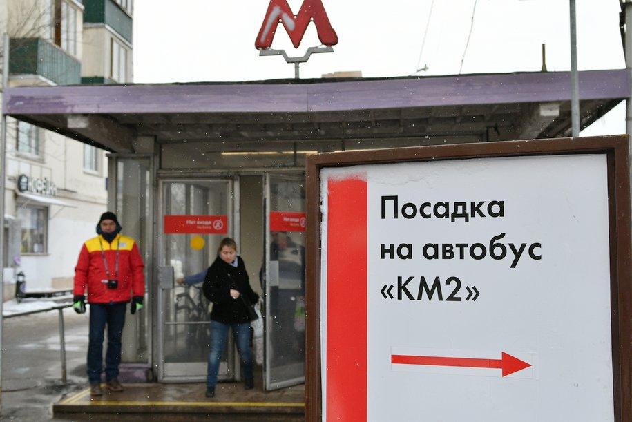 С завтрашнего дня возобновят работу все закрытые станции метро