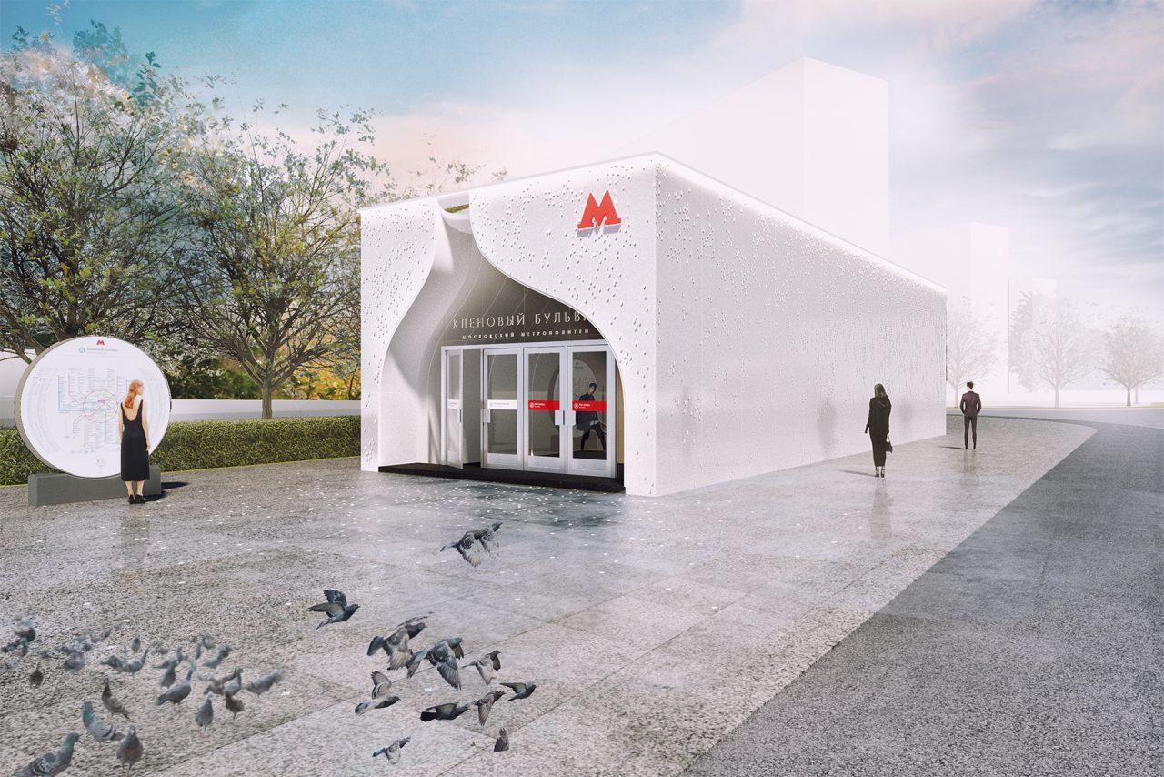Дизайн станции метро «Кленовый бульвар» разработает архитектурная мастерская Archslon