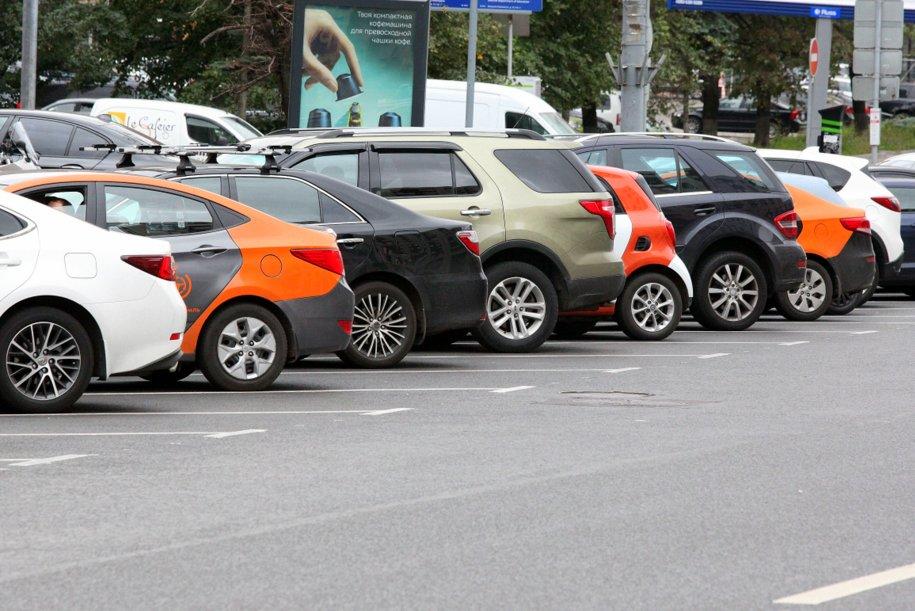 На майских праздниках парковка в центре Москвы будет бесплатной