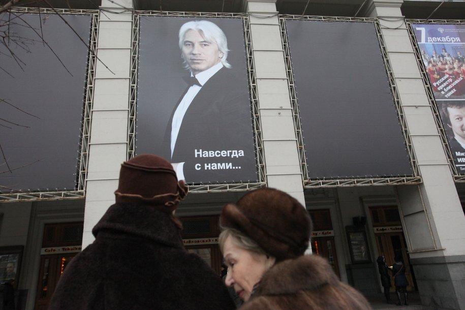 В Москве могут установить памятник Дмитрию Хворостовскому