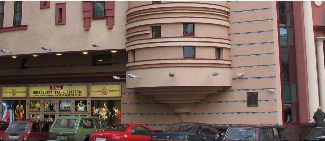 Новый корпус театра Et Cetera откроют для зрителей к осени