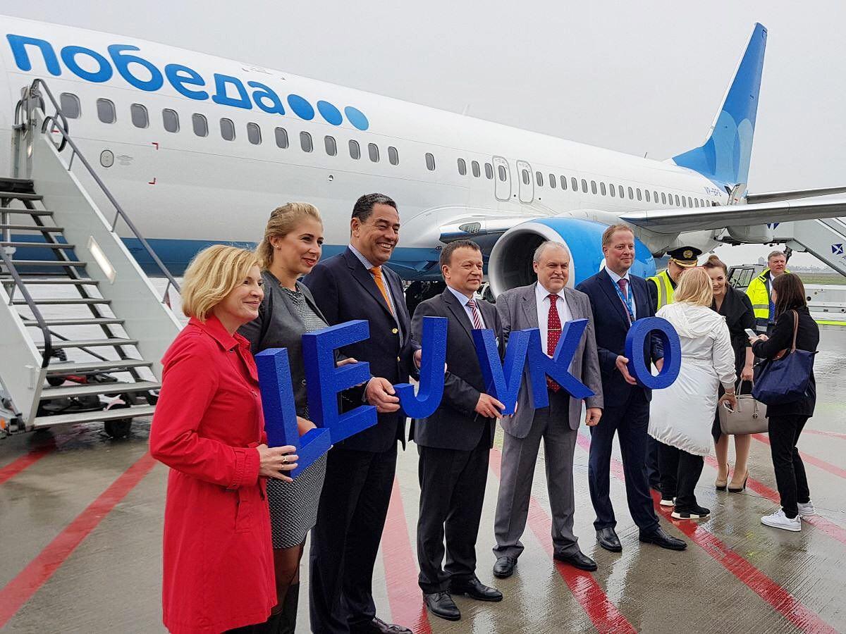 Авиакомпания «Победа» начала полеты из Внуково в Лейпциг