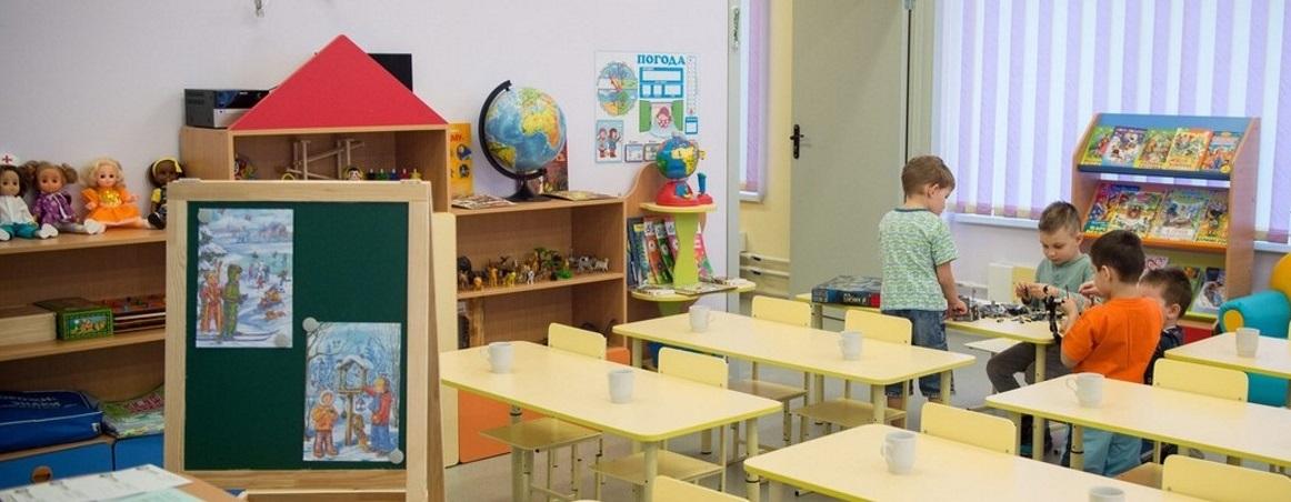Детский сад на 200 мест построили в районе Северный