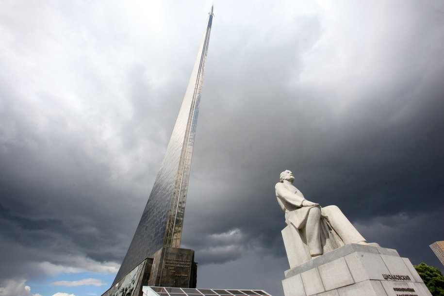 Москву украсят 300 открыток ко Дню космонавтики