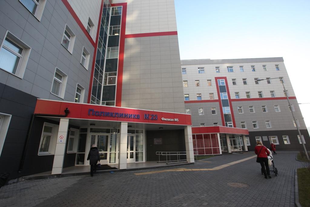 В Замоскворечье построят детско-взрослую поликлинику