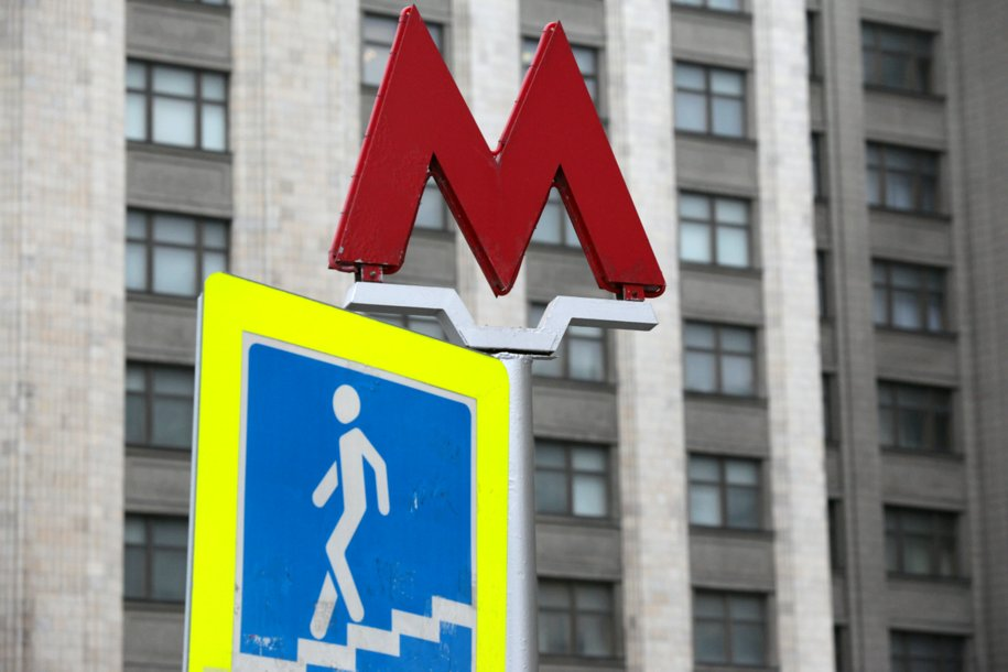 Московский метрополитен летом отремонтирует 43 входных вестибюля