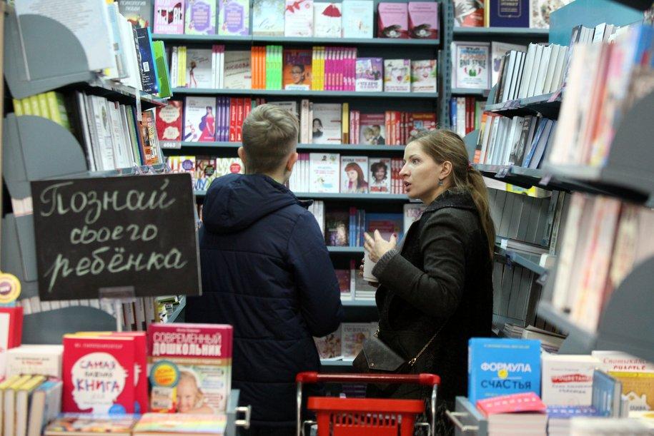 Сергей Собянин поздравил москвичей с Днем детской книги