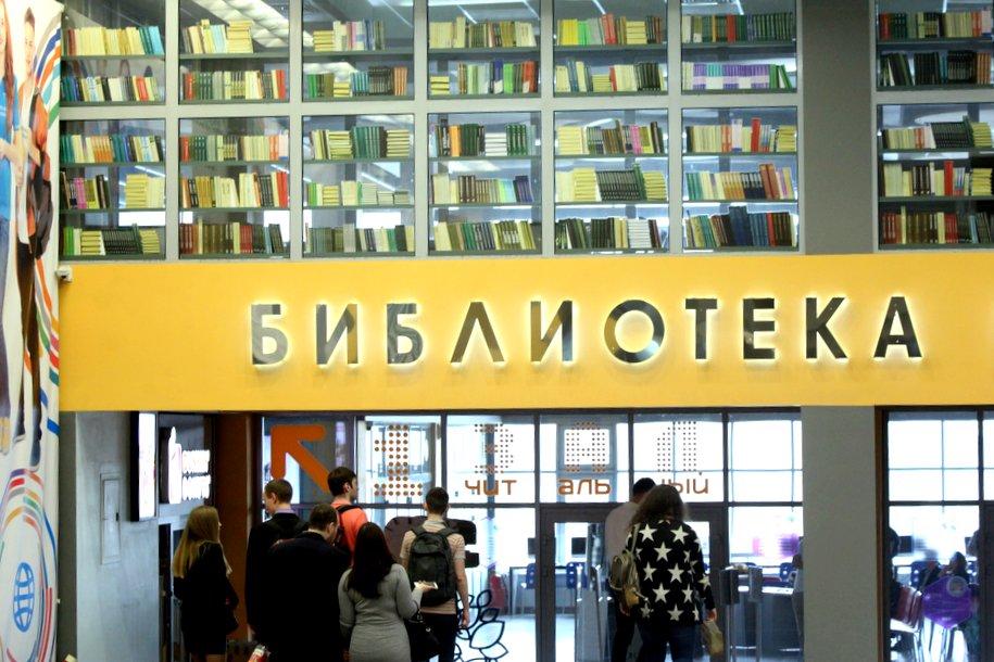 Новое книгохранилище создадут для Российской государственной библиотеки в Москве