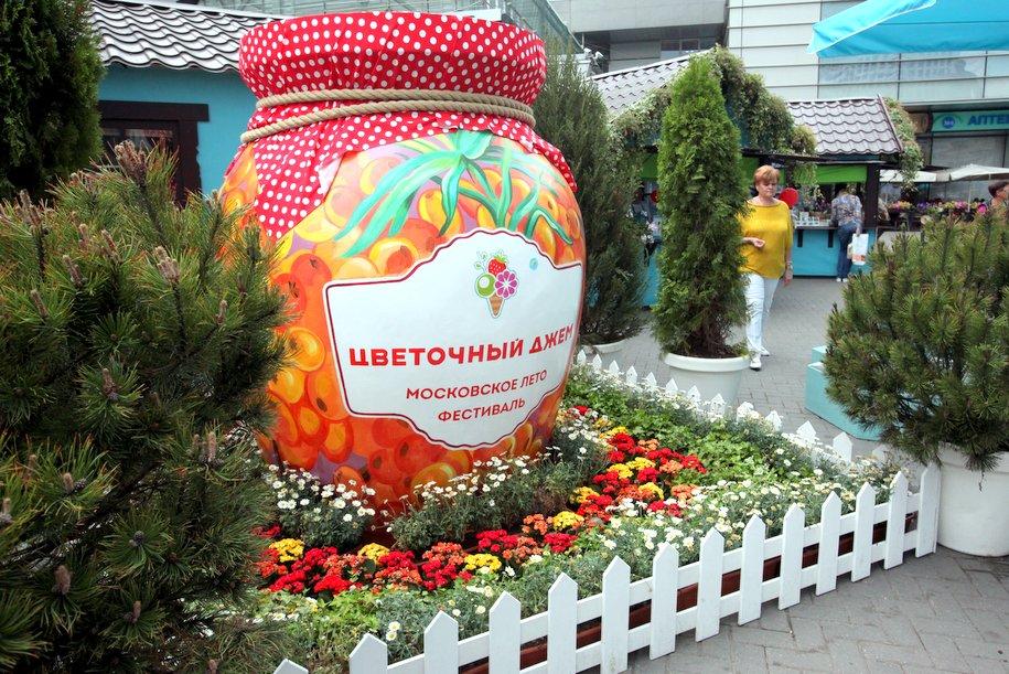 В рамках фестиваля «Цветочный джем» Москву украсят более 4 млн растений
