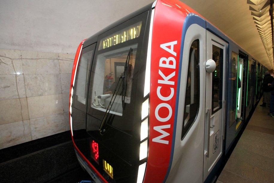 Только поезда «нового поколения» будут курсировать нафиолетовой ветке