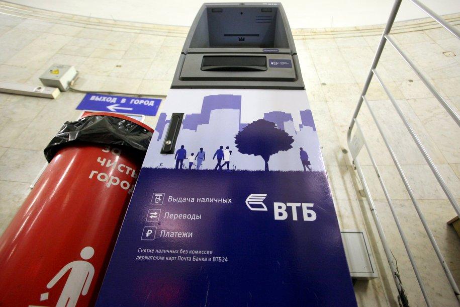 До конца года в метро установят более 300 банкоматов ВТБ