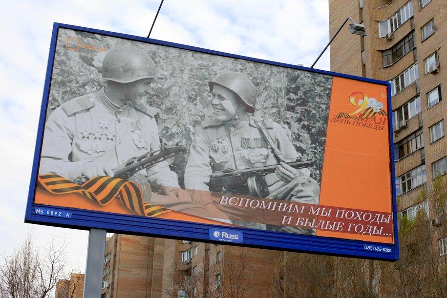 С 1 мая запустят тематические электрички в честь Дня Победы