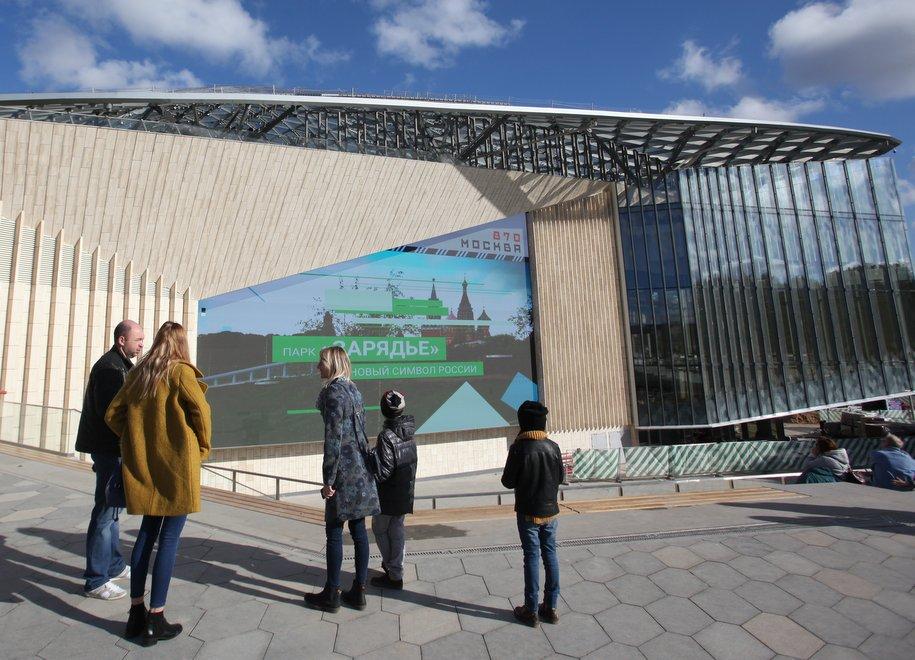 Концертный зал «Зарядье» украсит узор из шестиугольников