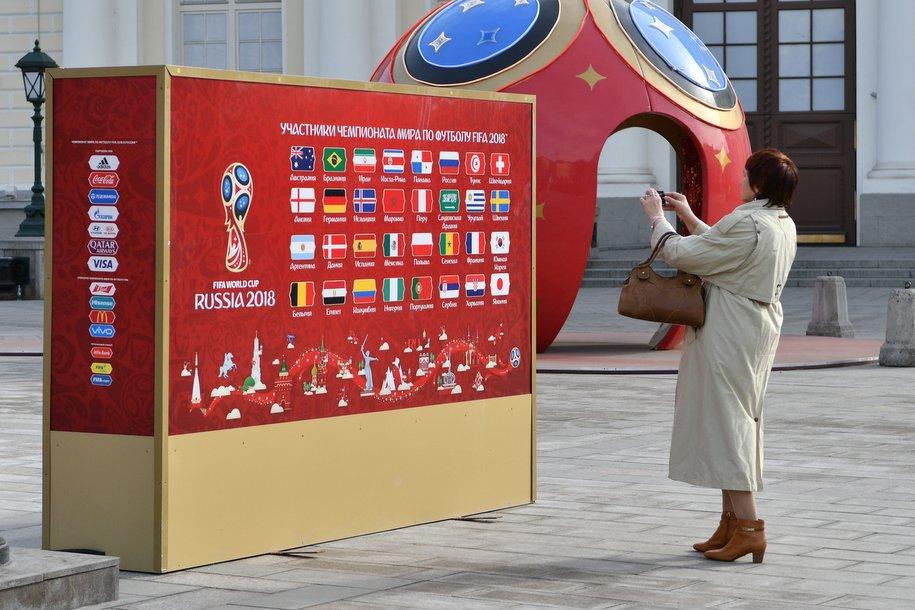 Стартовал заключительный этап продажи билетов на ЧМ-2018