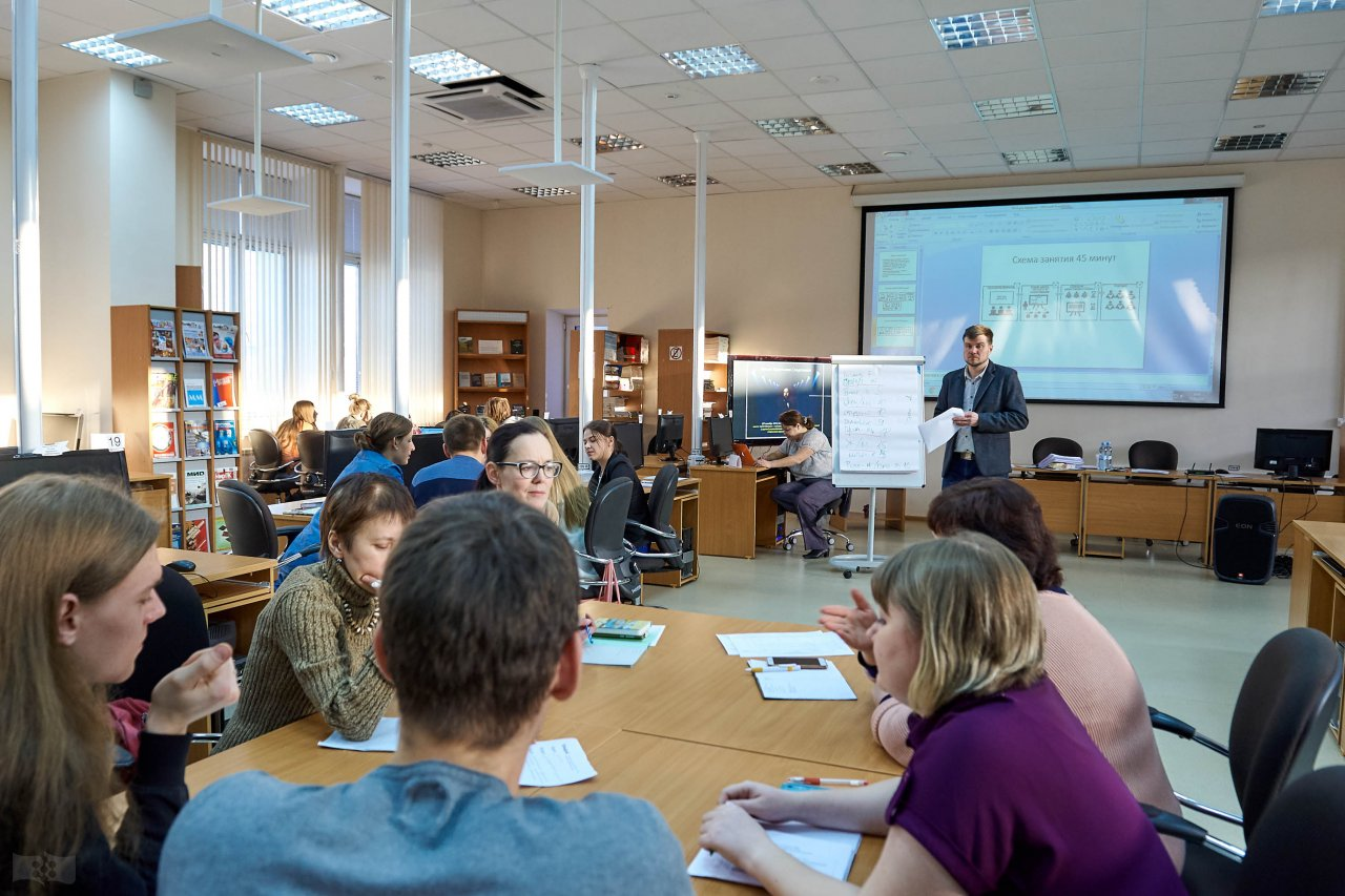 Москва научит регионы интерактивной педагогике