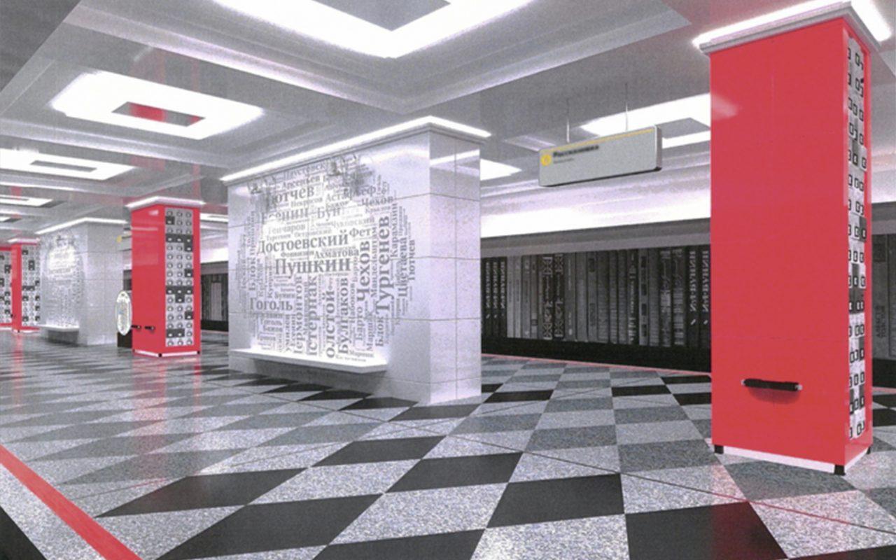 На станции метро «Рассказовка» появится виртуальная библиотека с QR-кодами