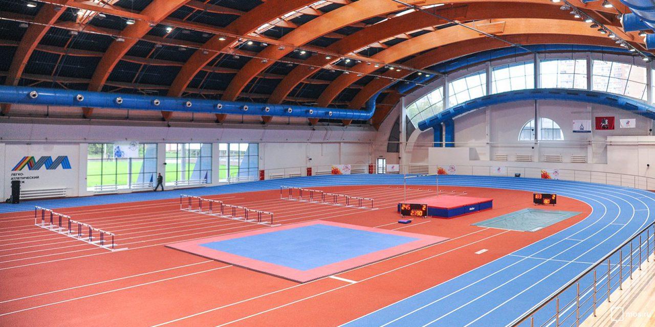 В СВАО началось строительство легкоатлетического манежа
