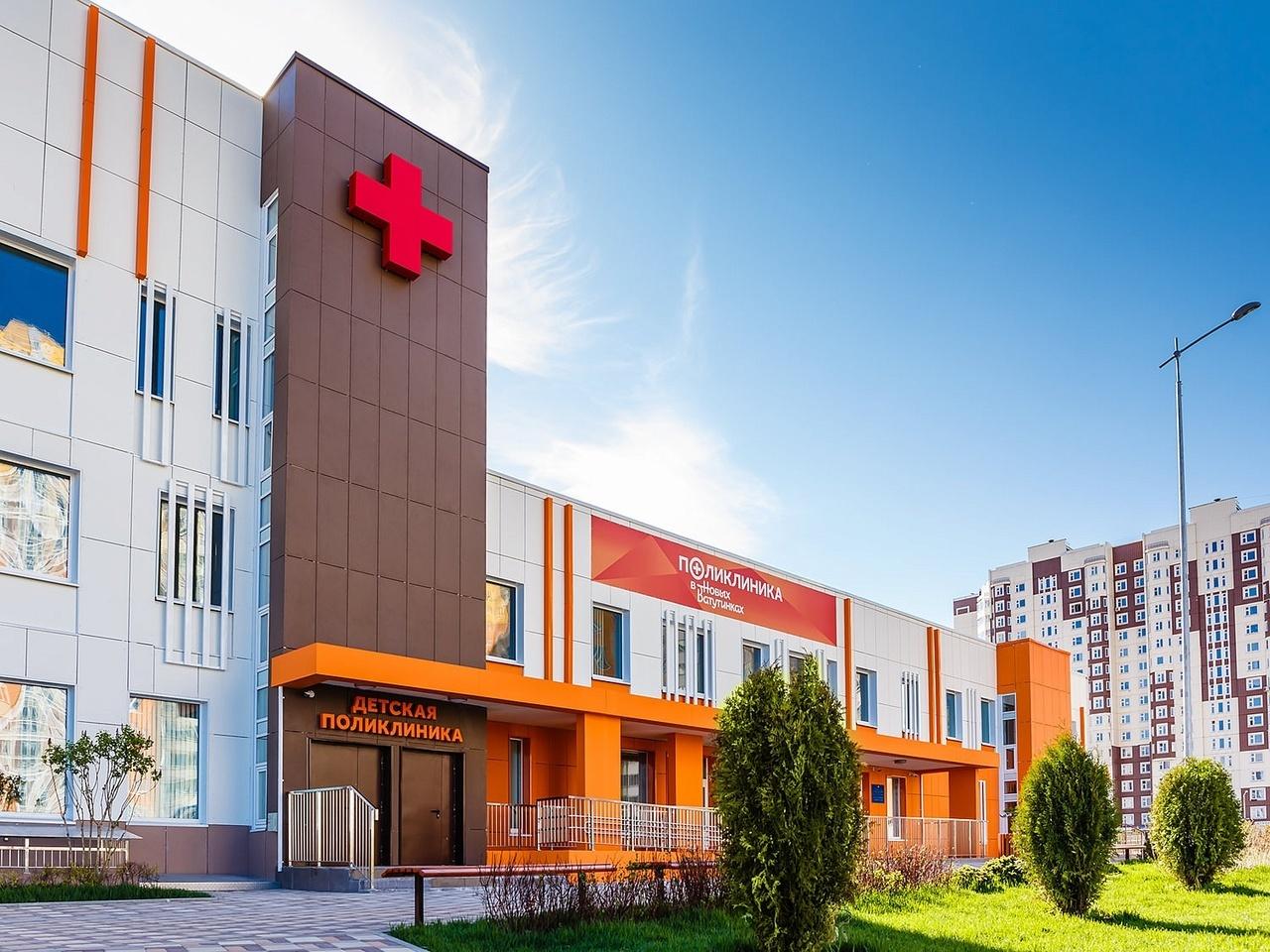 На юге Москвы построят две поликлиники