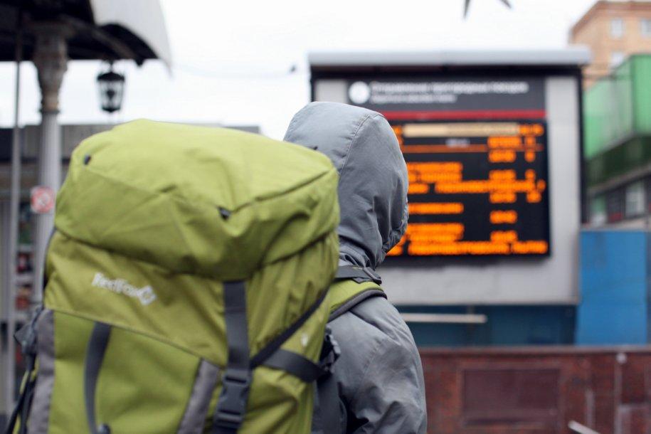 МЧС Москвы опубликовало экстренное предупреждение