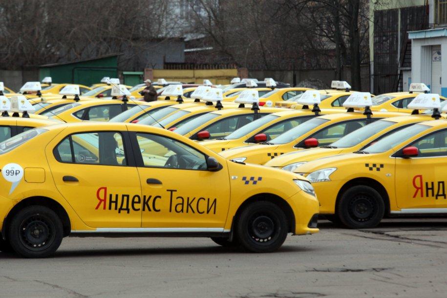 «Яндекс.Такси» будет контролировать состояние водителей за рулем
