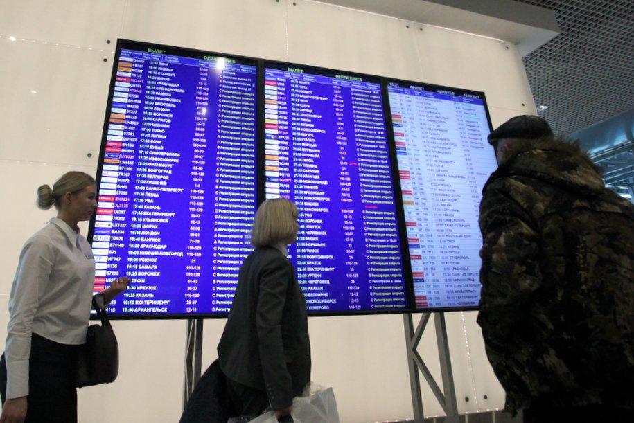 Аэропорт «Шереметьево» полностью готов к приему болельщиков ЧМ-2018