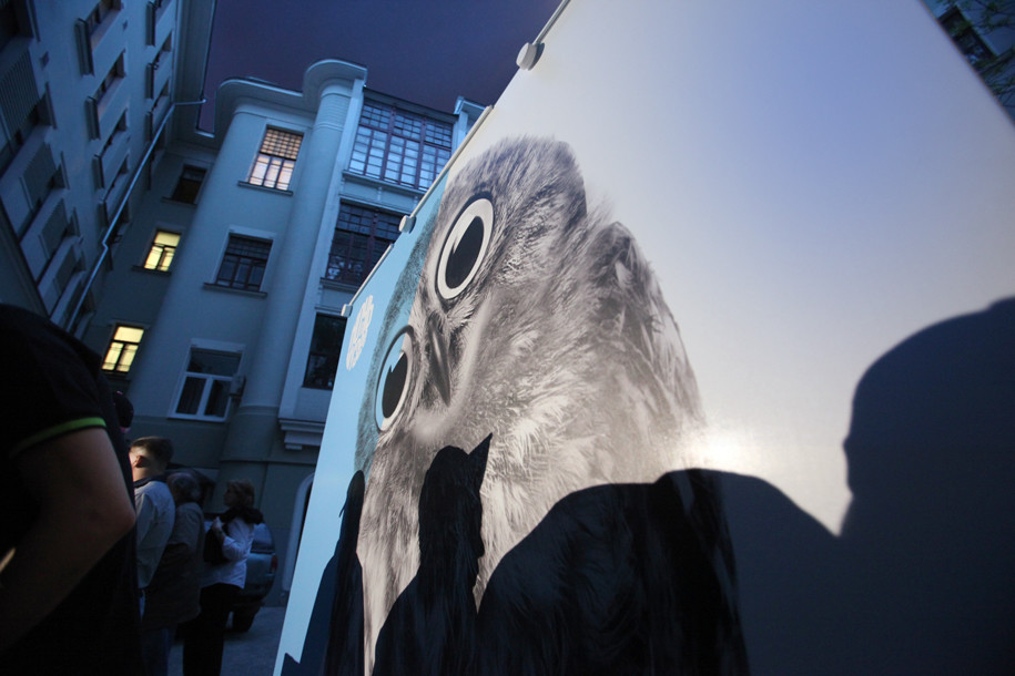 Департамент Культуры проводит фото-акцию «Музеи меняют мир»