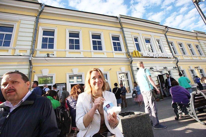Москвичи съедают более 200 тонн мороженого в сутки