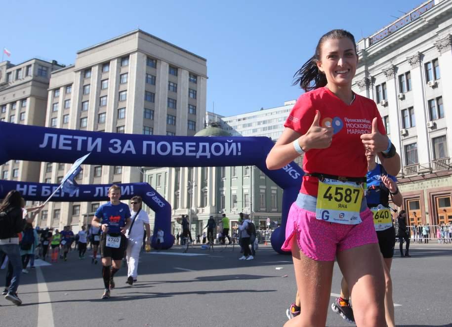 В связи с проведением «Зеленого марафона» перекроют ряд набережных в центре