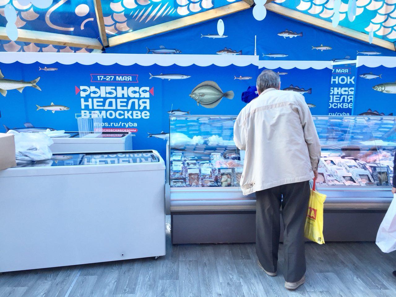 В фестивале «Рыбная неделя» участвуют почти 20 столичных рынков