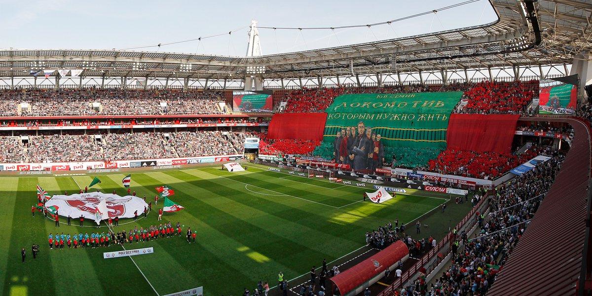 Бюджет ФК «Локомотив» уменьшать не будем — Дворкович