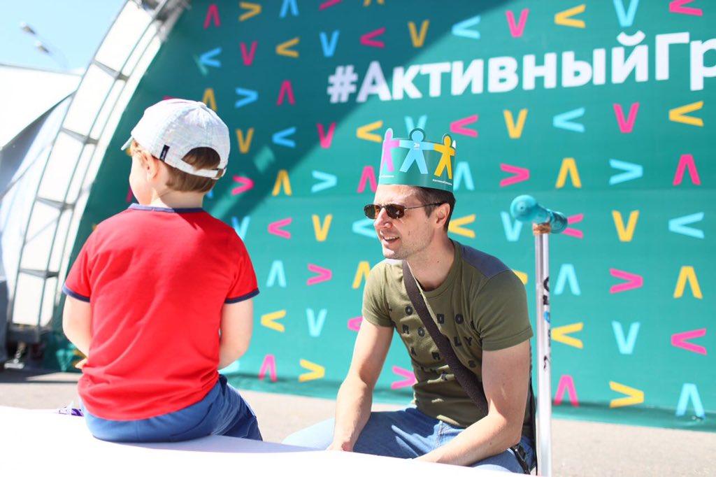 В Парке Горького состоялось торжественное открытие праздника в честь дня рождения «Активного гражданина»