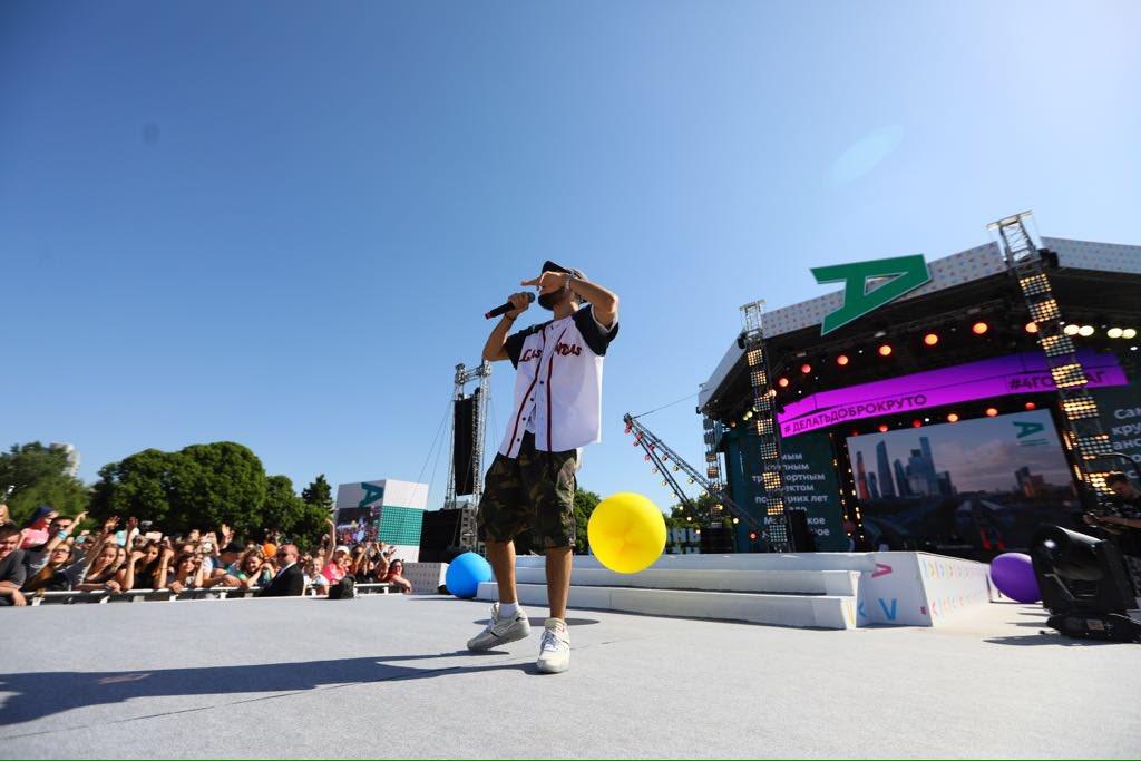 Более 10 тыс. москвичей участвуют в праздновании четырехлетия «Активного гражданина»