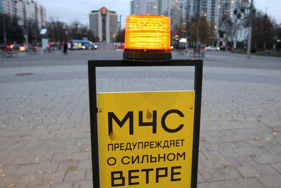 Сергей Собянин призвал москвичей внимательно отнестись к предупреждению МЧС