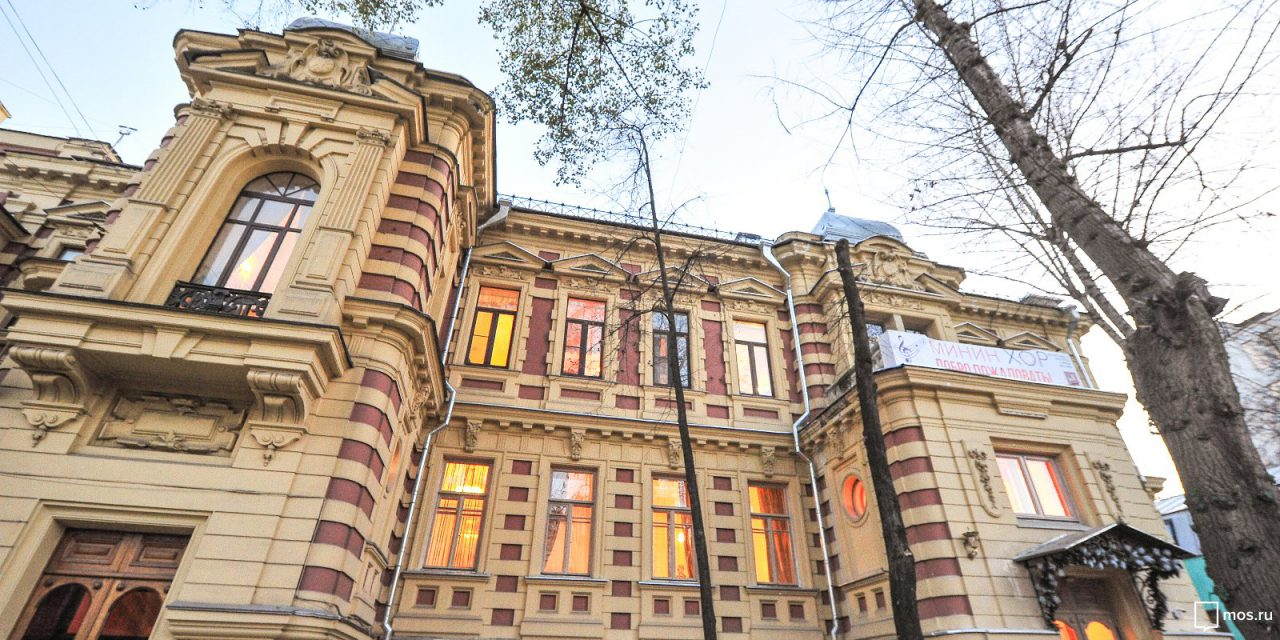 Городскую усадьбу Ивана Прове планируют отреставрировать