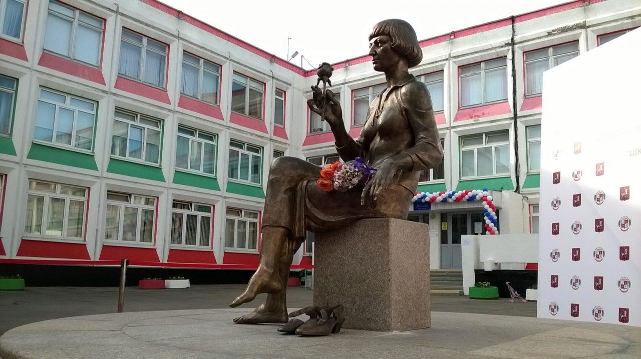 На территории школы в Строгино открыли памятник Марине Цветаевой