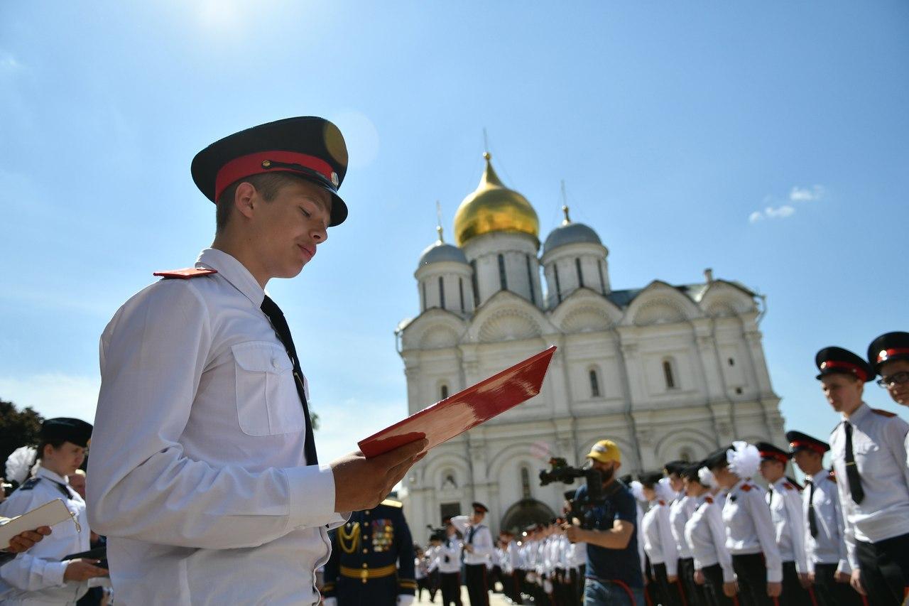 В Кремле состоялась церемония посвящения в кадеты воспитанников Первого Московского кадетского корпуса
