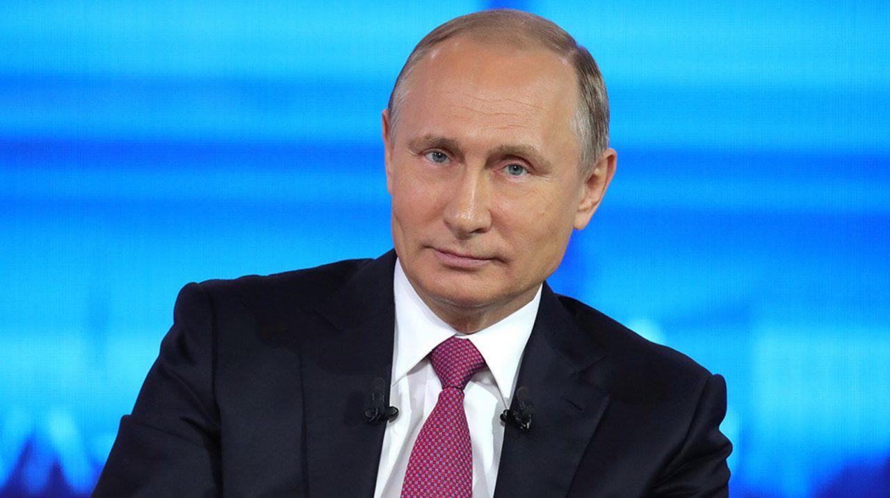Прямая линия с Владимиром Путиным пройдет 7 июня в 12:00