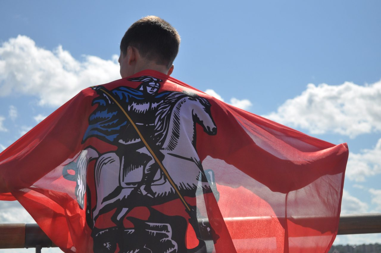 Сергей Собянин поздравил москвичей с Днем герба и флага