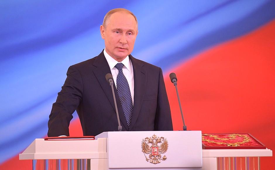 Владимир Путин в четвертый раз стал Президентом России
