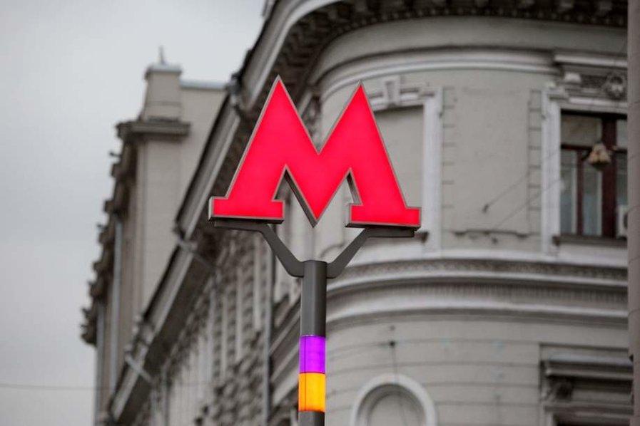 Участок Филевской линии будет закрыт 30 июня и 1 июля