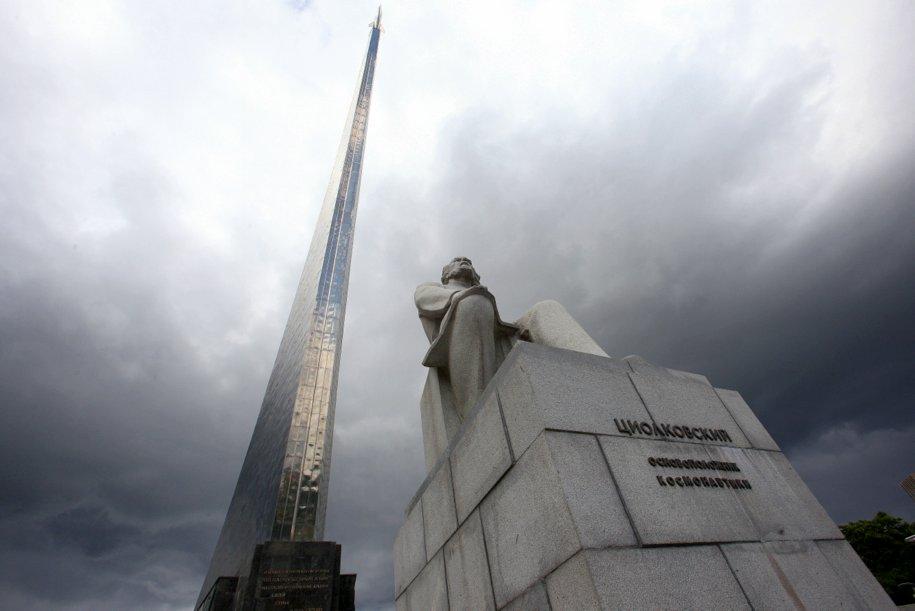 В московском планетарии покажут фильмы о Валентине Терешковой