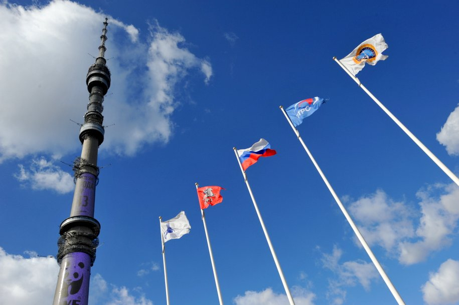 Болельщики ЧМ-2018 смогут посетить Останкинскую башню со скидкой