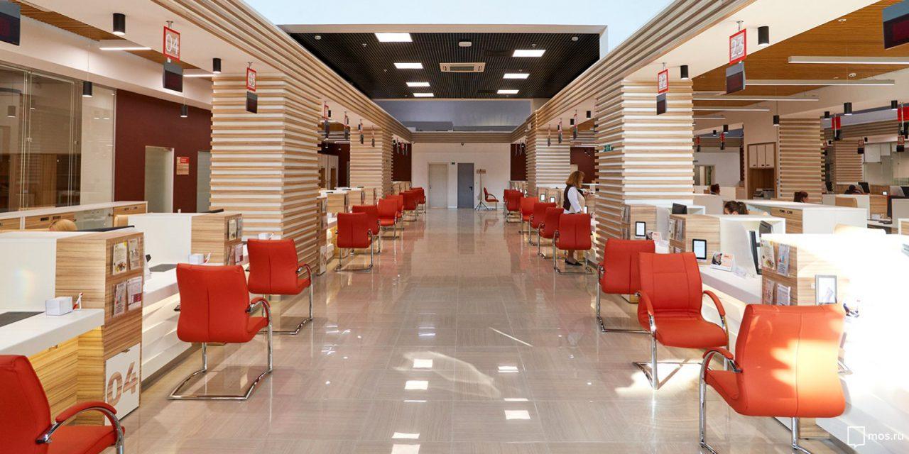 Cергей Собянин открыл новый флагманский центр «Мои документы»