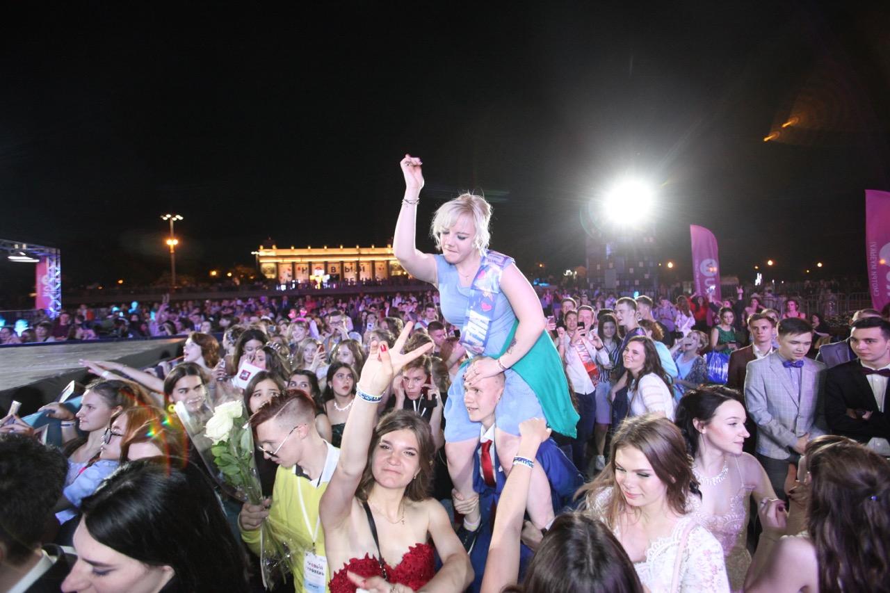В Парке Горького стартовал выпускной вечер
